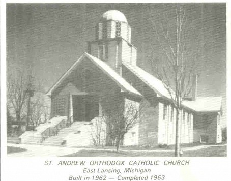 Our Church Temple - 1963